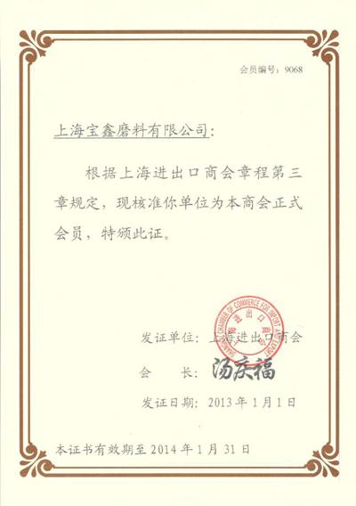 Membership of SCC